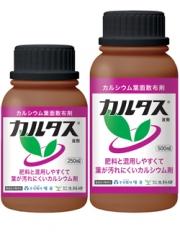 백탁ㆍ침전 현상이 일어난 칼슘제 용액에 '카르타스'를 혼용하면 곧 회복된다.
