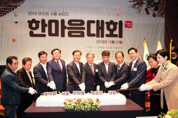서울 한마음 대회를 기념하는 떡 케익 절단식