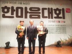 한국농촌지도자중앙회장상 시상모습
